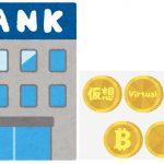 みずほ銀行の障害について思うこと。
